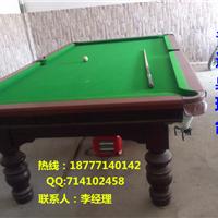 供应南宁普通桌球台哪家价格最便宜