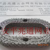 供应各种接口垫、减震垫、减震丝网垫