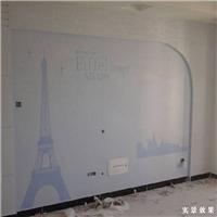 重庆蓝泥儿硅藻泥 电视墙供应