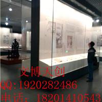北京文博天创科技有限公司