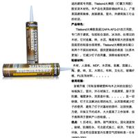 结构胶低模量聚氨酯建筑密封万能胶免钉胶