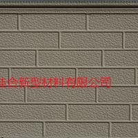 外墙保温装饰一体板  金属雕花板