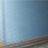 供应现货Q235花纹钢板