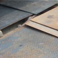 供应Q235花纹钢板