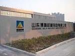 曹县博琳机械制造有限公司