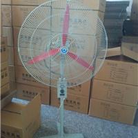 供应FB-600防爆型摇头扇浙江柳市生产厂家