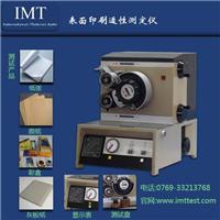 买杭州IMT表面强度测定仪,售后服务都是免费