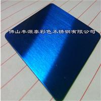 供应不锈钢宝石蓝拉丝板