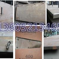 徐工75专用摊铺机熨平板底板加工 材质重要