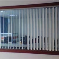供应垂直帘办公室窗帘布艺窗帘