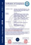 中国企业CE认证