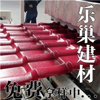 北京乐巢厂家定制 合成树脂瓦 屋顶瓦别墅瓦