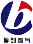 天津博创燃气设备有限公司