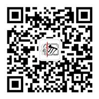 沈阳市沈北新区辉山经济开发区诚成源石材经销部