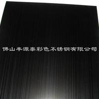 供应不锈钢黑钛拉丝板