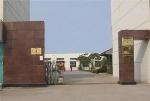 泰安瑞丰矿山设备制造有限公司