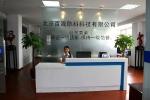 北京百晟航科科技有限公司
