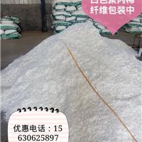 供应福建聚丙烯纤维 砂浆纤维3mm价格
