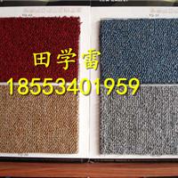 供应上海办公室小圈绒地毯厂家