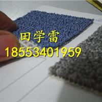 供应常用圈绒地毯 幅宽4米耐用地毯