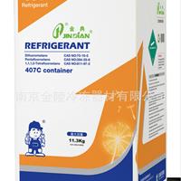 供应金典R407C堪比杜邦空调制冷剂