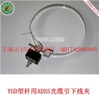供应引下线夹 ADSS光缆引下线夹