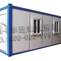 北京集成房屋 箱式房屋