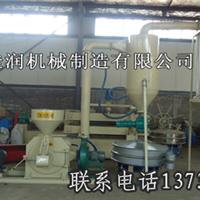 PVC磨粉机--河北保定专业塑料磨粉机厂家