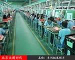 北京大图时代智能科技有限公司