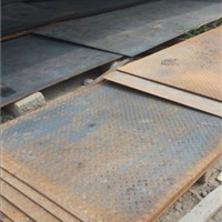 Q235B花纹钢板