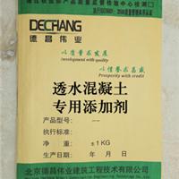 供应透水地坪强固剂 透水地坪粘结剂