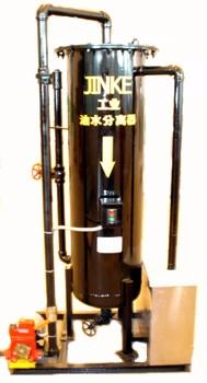 供应工业油水分离器