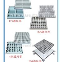 百叶可调节全钢钢质通风防静电活动地板