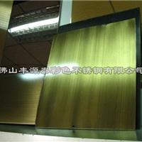 供应不锈钢青古铜拉丝板