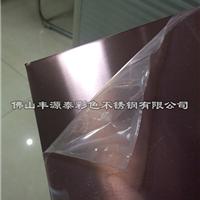 供应不锈钢咖啡金拉丝板