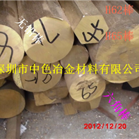 供应H68黄铜棒,黄铜管,价格优惠