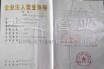 安庆皖通塑业科技有限公司