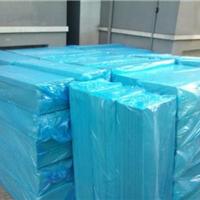 供应淮安地暖辅材、地暖挤塑板