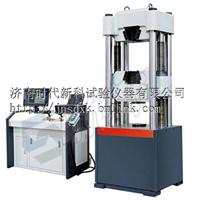 供应WEW-600D微机屏显液压万能试验机