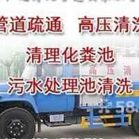上海日有管道疏通公司