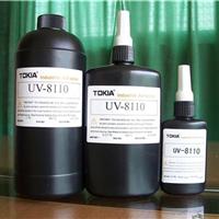 紫外线胶水,鑫力达厂家直销紫外线胶水,批