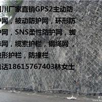 都江堰青城山GPS2主动防护网边坡拦石网