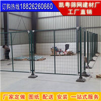 供应梅州工厂围栏韶关仓库铁围栏机器防护栏