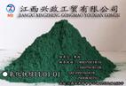 氧化铁绿 绿粉 颜料粉 氧化铁颜料 供应北京