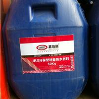JBS桥面防水材料厂家四川内江防水厂家