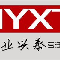 深圳市和业兴泰喷涂工具有限公司