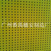 喷涂铁板冲孔网圆孔直排网板