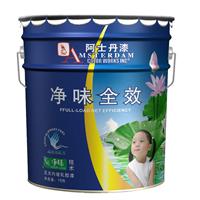 供应净味全效墙面漆家装漆首选品牌