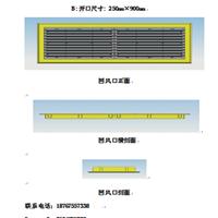 格力空调专用供应ABS空调出风、回风口