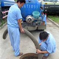 无锡南长区清理化粪池